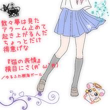 ゆるふわ樹海ガール/歌詞画像の画像(プリ画像)