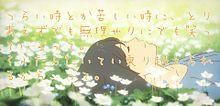花ちゃんの言葉の画像(#細田守に関連した画像)
