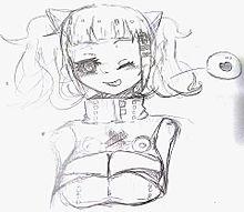 るなちゃの画像(輝夜 月に関連した画像)