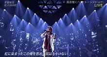 NEWS 手越祐也 THE MUSIC DAY 紅 の画像(ハイトーンに関連した画像)