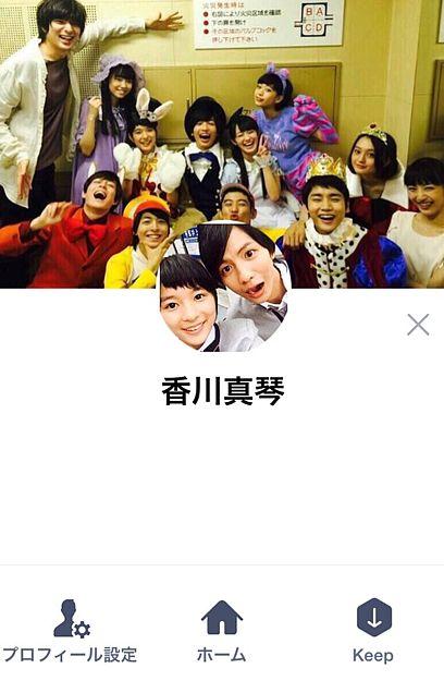 表参道高校合唱部!の画像 p1_26