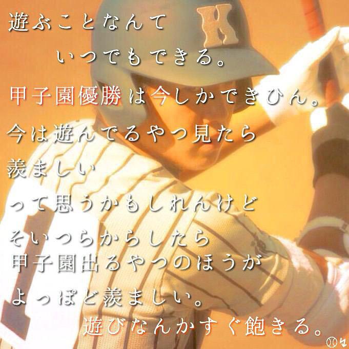 平沼翔太の画像 p1_4