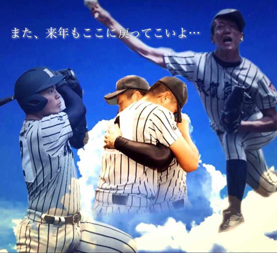 平沼翔太の画像 p1_11