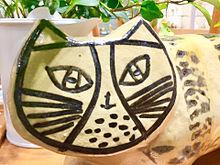 リサ・ラーソンの猫 おしゃれの画像(リサ・ラーソンに関連した画像)