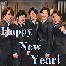 Happy New Year !  プリ画像