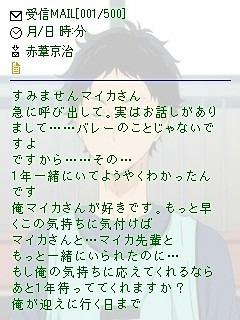 増田マイカさんへ