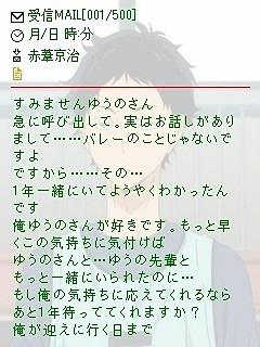 赤葦京治さんへの画像(プリ画像)