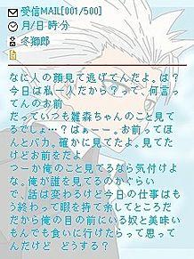 日番谷冬獅郎の画像(BLEACHに関連した画像)