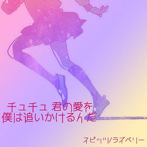 ラズベリーの画像(プリ画像)