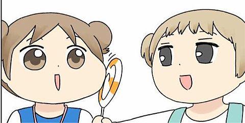 マヨとしおりちゃんの画像(プリ画像)