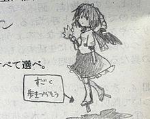 文さん落書き〜の画像(プリ画像)