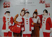 Sexy Zone プリ画像