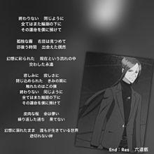 キャラソン/骸の画像(プリ画像)