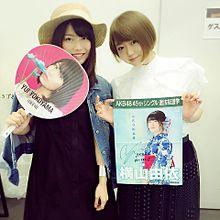 AKB48 総選挙ミュージアム 横山由依 峯岸みなみの画像(プリ画像)