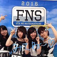 AKB48 FNSうたの夏まつり 8/18の画像(プリ画像)