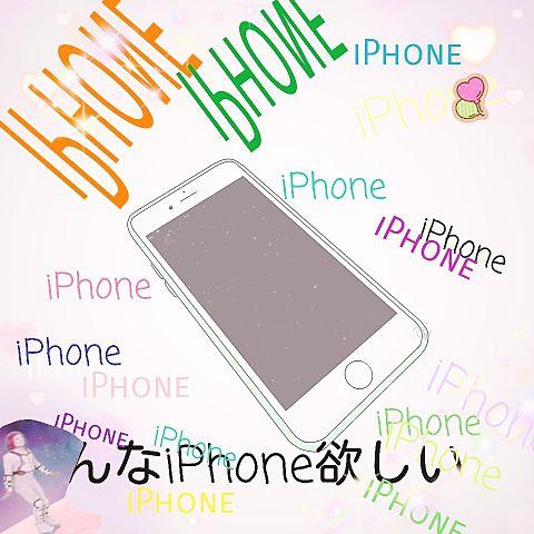 iPhoneの画像 プリ画像