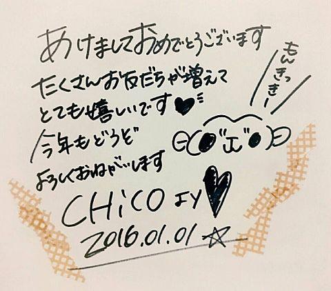 ハニワのCHICOさんの画像(プリ画像)
