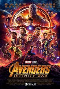 Avengers Infinity Fourの画像(infinityに関連した画像)