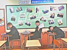谷口雄也&西川遥輝&中島卓也の画像(プリ画像)