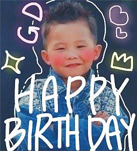 지용이  생일축하해♡の画像 プリ画像