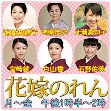 花嫁のれんの画像(矢田亜希子に関連した画像)