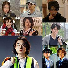 菅田将暉さん 七変化の画像(#トドメの接吻に関連した画像)