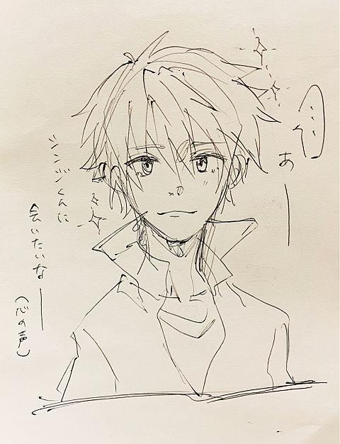 渚カヲルの画像(プリ画像)