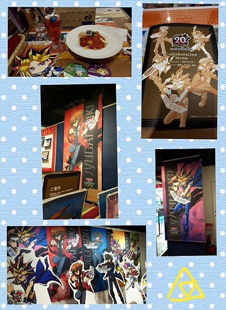 アニメイトカフェ【遊☆戯☆王コラボ】の画像(プリ画像)