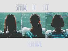Perfume Spring of lifeの画像(Springに関連した画像)
