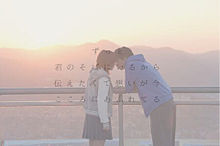 歌詞画 恋愛の画像(プリ画像)