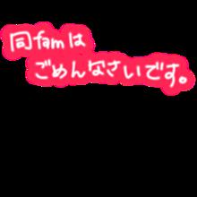 加工の画像(長谷川慎に関連した画像)