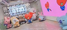 BT21 1枚目バンタンが座ってた席だよ!in Koreaの画像(席に関連した画像)