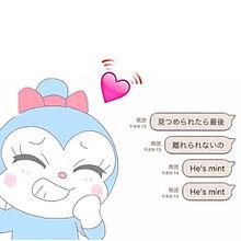 mint -コキンチャン-の画像(プリ画像)