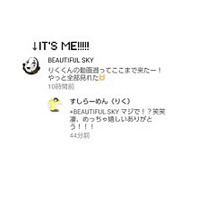 りくくんから返信ー!!!!!!!!♪(/ω\*)