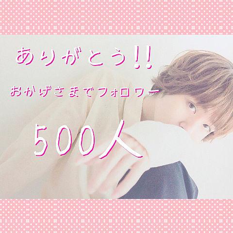 thank you♡︎の画像(プリ画像)