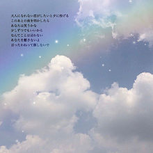 indigo la End ~ 夕恋 ~の画像(indigolaEndに関連した画像)