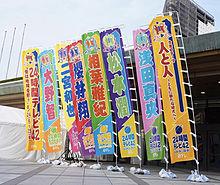 嵐 高画質の画像(櫻井翔 高画質に関連した画像)