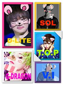加工 BIGBANG びっべんの画像(びっべんに関連した画像)
