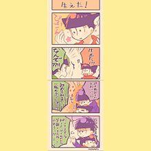 おそ松さんの画像(四男に関連した画像)