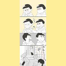 おそ松さんの画像(ボーイズラブに関連した画像)