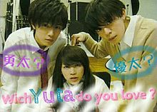 Which Yuta do you love ?の画像(プリ画像)