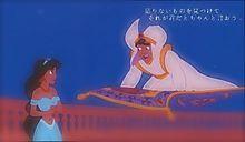 back number/リッツパーティーの画像(アラジン/プリンセスに関連した画像)