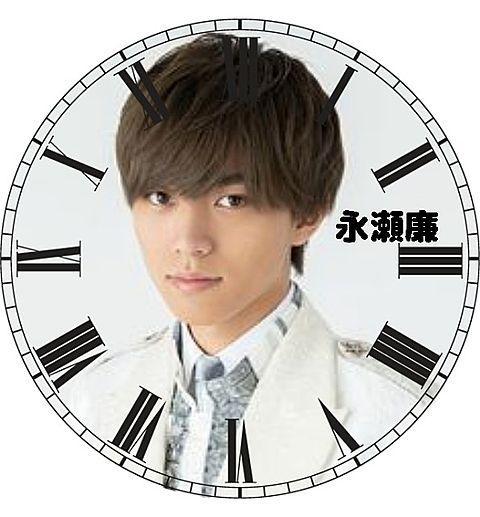 永瀬廉で時計加工してみた(*´ω`*)の画像 プリ画像