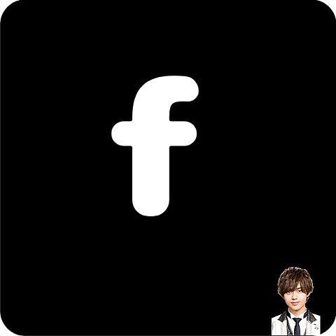 永瀬廉でFacebookアイコン作ってみた(*´ω`*)の画像 プリ画像