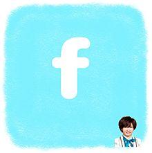 神宮寺勇太でFacebookアイコン作ってみた(*´ω`*) プリ画像