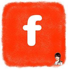 平野紫耀でFacebookアイコン作ってみた(*´ω`*) プリ画像