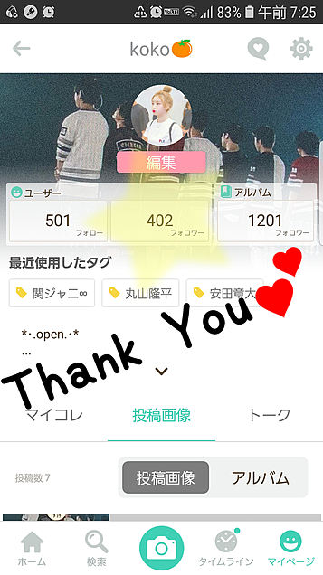 Thank You 400 flowers💕の画像(プリ画像)