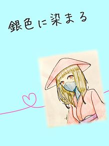第14話 不可解な犯人~記憶開花篇~の画像(銀メル魂に関連した画像)