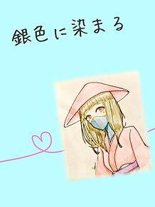 第15話 勘と匂いと依頼と~記憶開花篇~の画像(銀メル魂に関連した画像)