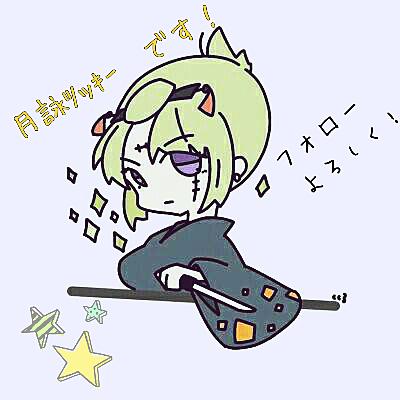フォローよろしく!の画像(プリ画像)